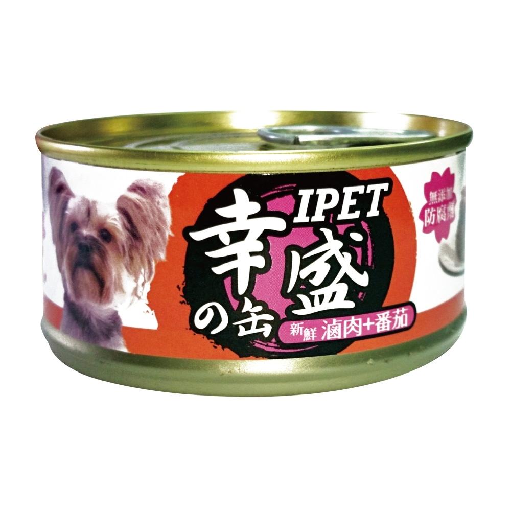 IPET 幸盛狗罐-滷肉+番茄(110g/罐x24罐)