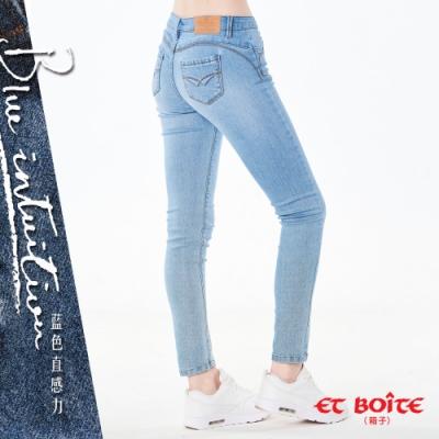 BLUE WAY ET BOiTE 箱子-經典弧線低腰窄直褲(淺藍)
