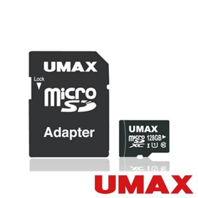 UMAX microSDXC UHS-I C10 128GB 記憶卡