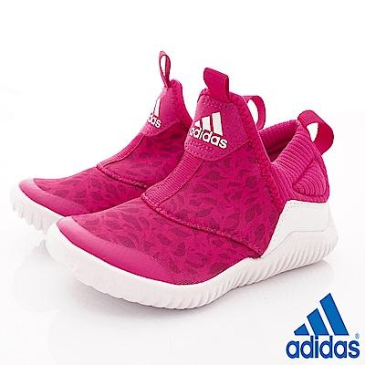 adidas童鞋 RapidaZen輕量慢跑款96347桃(中小童段)