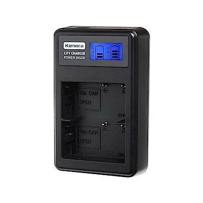 Kamera液晶雙槽充電器for Canon BP-511