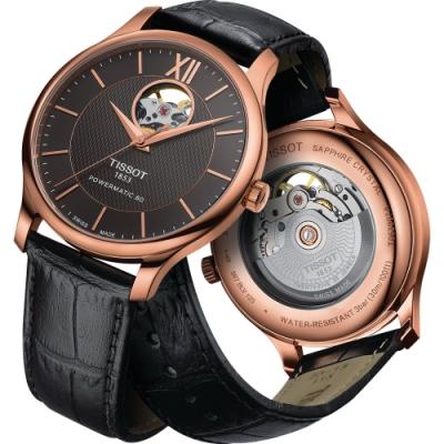 TISSOT 天梭 Tradition 古典懷舊機械錶(T0639073606800)40mm