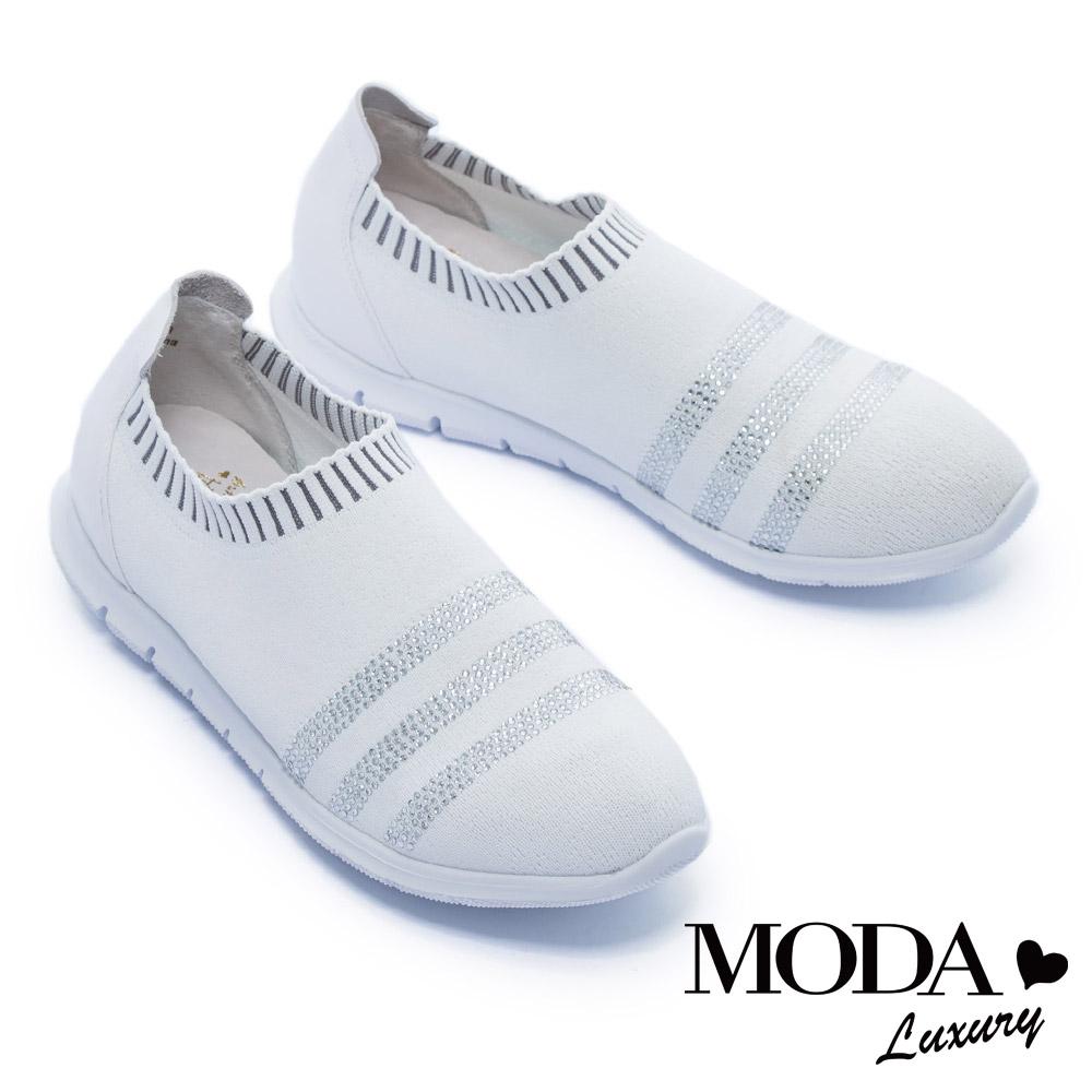 休閒鞋 MODA Luxury 簡約舒適水鑽鬆緊縮口休閒鞋-白
