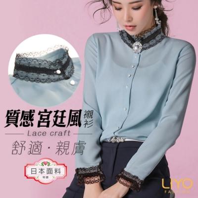 襯衫-LIYO理優-宮廷風OL蕾絲優雅修身顯瘦襯衫