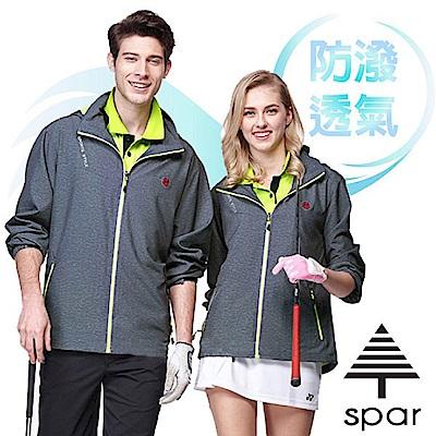 SPAR 中性款 雙層網裡防潑水防風外套_灰色