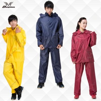 【東伸 DongShen】東雨龍兩件式雨衣