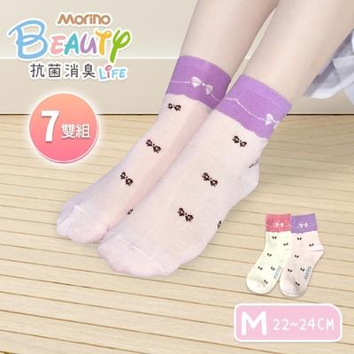 【MORINO摩力諾】女襪(蝴蝶結)MIT抗菌消臭造型短襪 糖果襪 少女襪 除臭襪 文青襪 學生襪M22~24cm(超值7雙組)