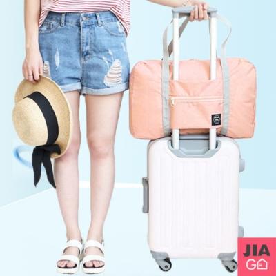 JIAGO 大容量可折疊旅行收納包