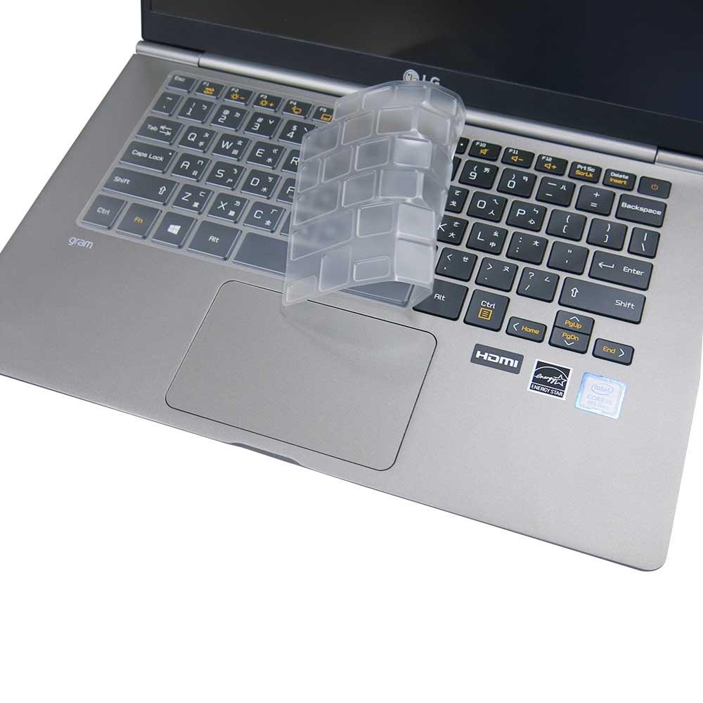 EZstick LG Gram 14Z980 奈米銀抗菌 TPU 鍵盤膜