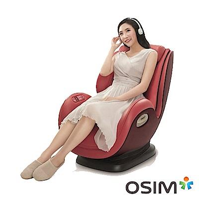 OSIM mini迷你天王按摩沙發 按摩椅 OS-862 - 時尚紅