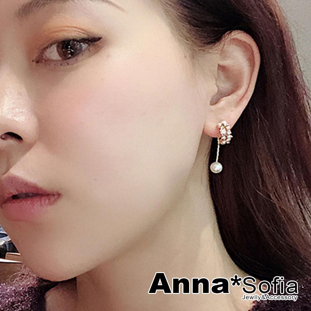 【3件5折】AnnaSofia 彩鑽小C圈垂珠 後掛墬925銀針耳針耳環(金系)