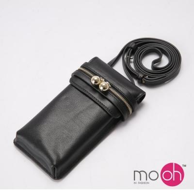 mo.oh-全真皮-簡約素面斜背手機包-黑色