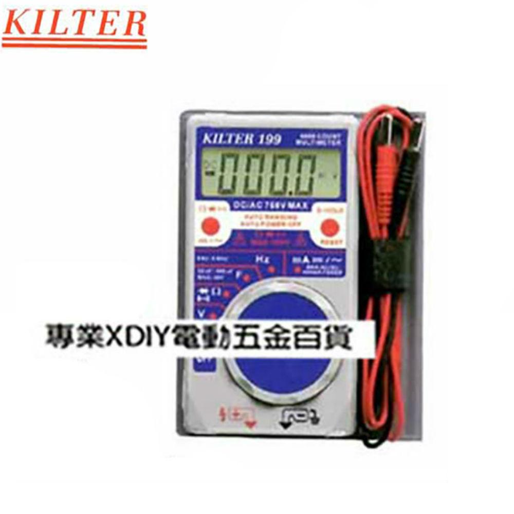 台灣製造 KILTER 三用電錶(頻率電容型)口袋型 KT 199 電表 鉤錶 電錶