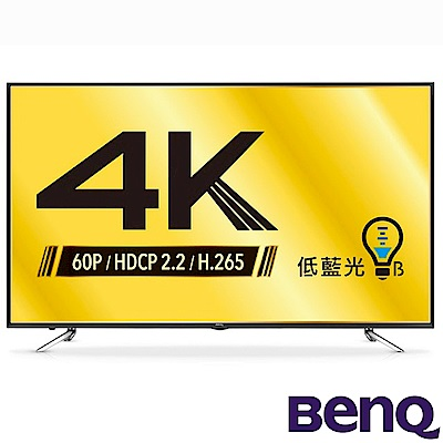福利品-BenQ 50吋 4K 護眼液晶顯示器+視訊盒 50IZ7500