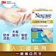 3M Nexcare 人工皮防水透氣繃(5片包) H5505 product thumbnail 2