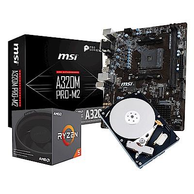 微星A320M PRO M2+AMD Ryzen5 2600+1TB套餐組