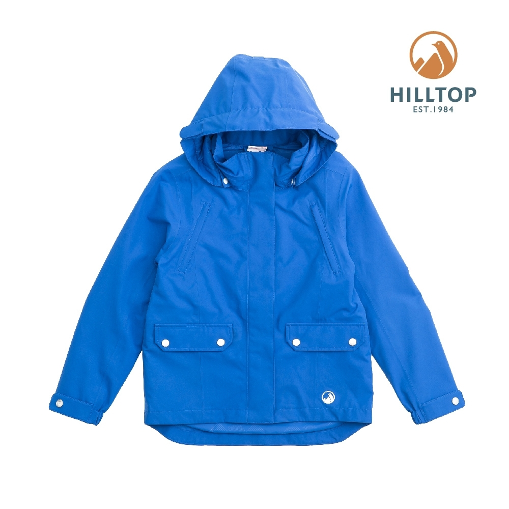 【hilltop山頂鳥】童款二合一防水蓄熱羽絨短大衣F22CJ2奧海藍