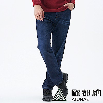 【ATUNAS 歐都納】男款COOLMAX涼感防曬彈性牛仔長褲A1PA2015M深藍/休閒旅遊/文青穿搭