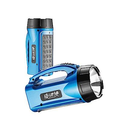 太星電工 夜巡俠多功能LED充電式照明燈 IF800