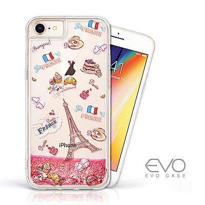 EVO CASE iPhone 6/7/8 亮片流沙手機軟殼 - 甜點巴黎
