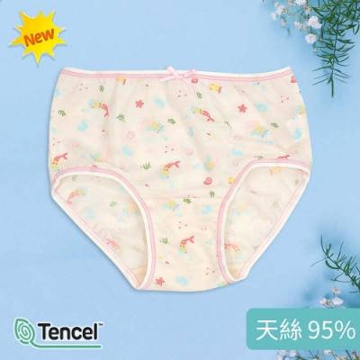 Annypepe女童天絲美人魚三角褲100-150