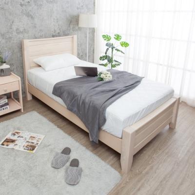 Boden-伊莫3.5尺單人全實木床架(不含床墊)