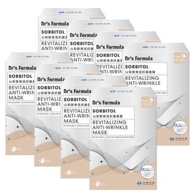 台塑生醫Dr's Formula山梨醇煥活抗皺面膜(5片/盒)*8盒入