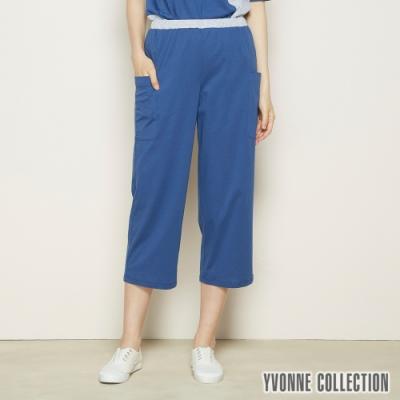 YVONNE 素面七分寬褲-藍M
