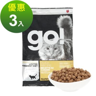 Go! 低致敏鴨肉 100克 三件組 全貓 無穀天然糧