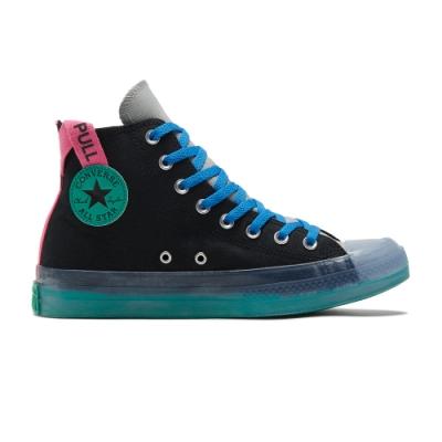 CONVERSE CTAS CX HI 高筒 百搭 休閒鞋 黑綠-170138C