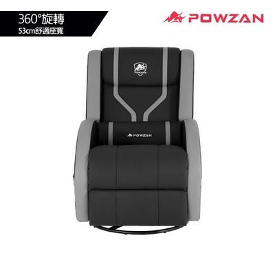 POWZAN Assault 電競沙發 - 黑灰