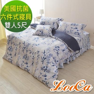 LooCa 蝶蘭之詩抗菌柔絲絨六件式床罩組(雙人)