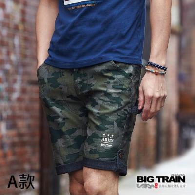 [時時樂限定]BIG TRAIN 品牌經典潮流休閒短褲(6款選)