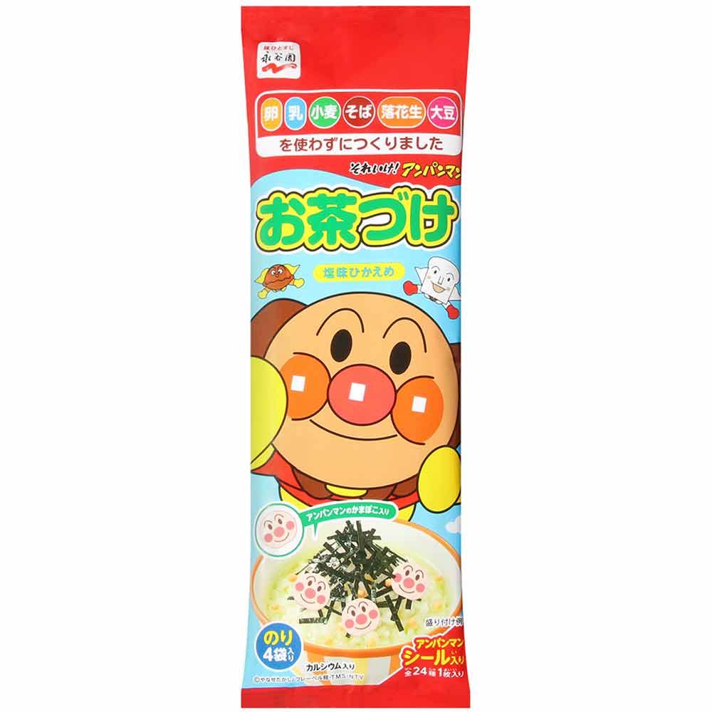 永谷園 麵包超人茶漬[附貼紙](8g)