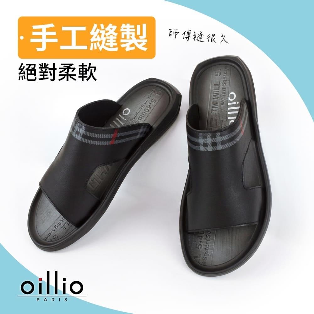 oillio歐洲貴族 男鞋 全片造型 精品真皮夾腳拖鞋 柔軟吸震 質感線條 (40~44碼)-4045-90