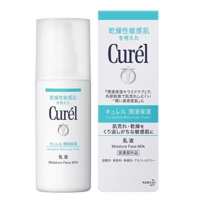 Curel珂潤 潤浸保濕乳液 120ml