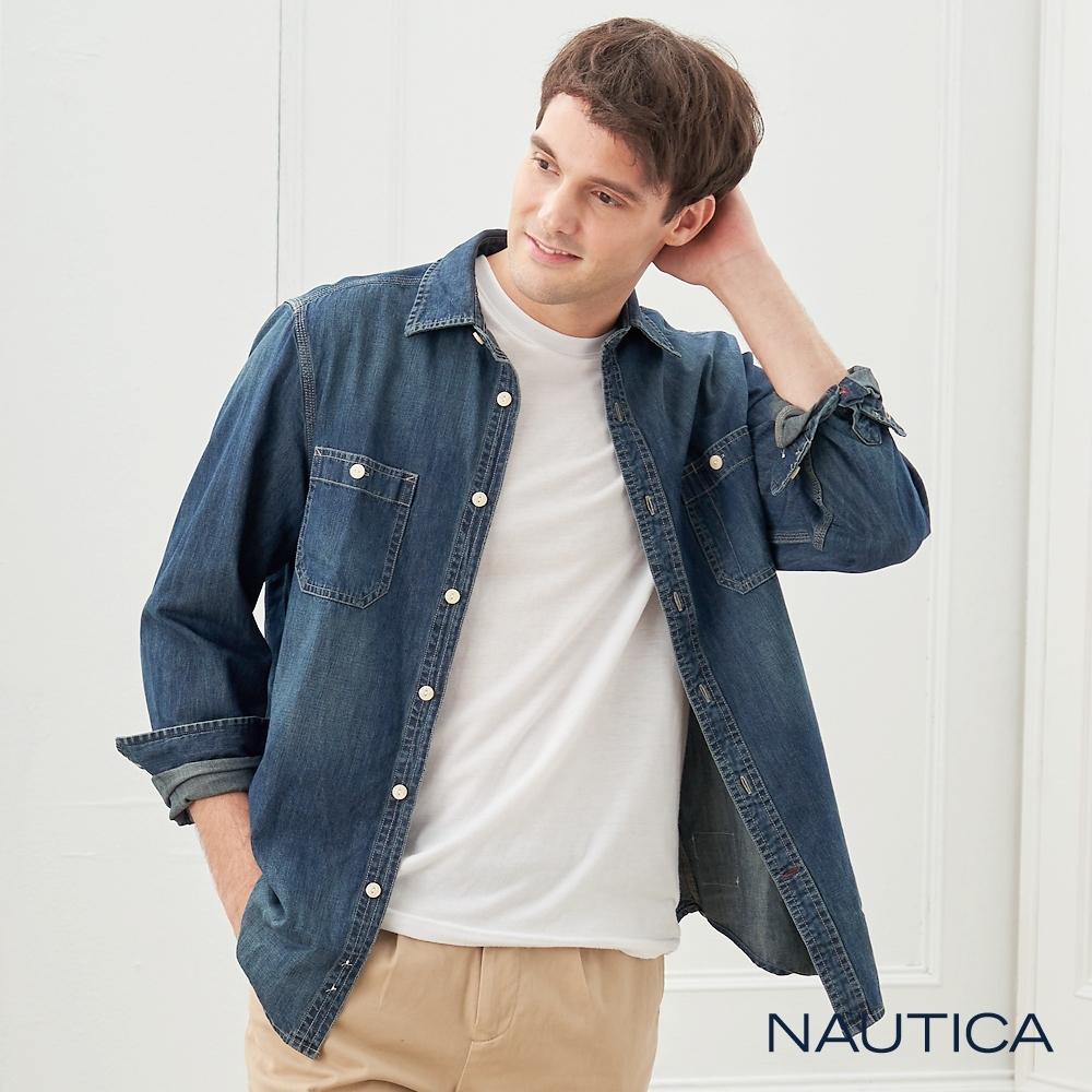 Nautica牛仔刷色襯衫式外套-藍