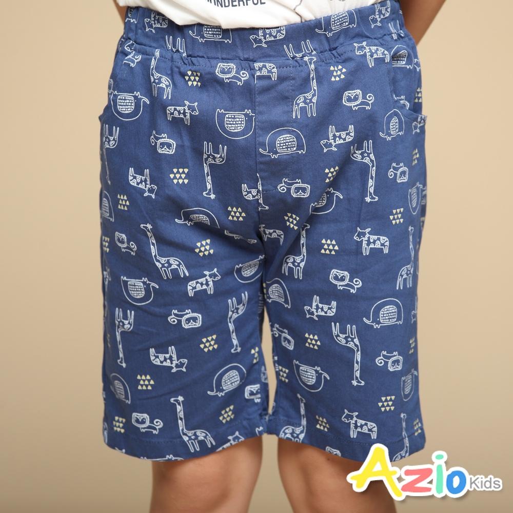 Azio Kids 男童 短褲 滿版可愛動物小山印花純色休閒短褲(藍)
