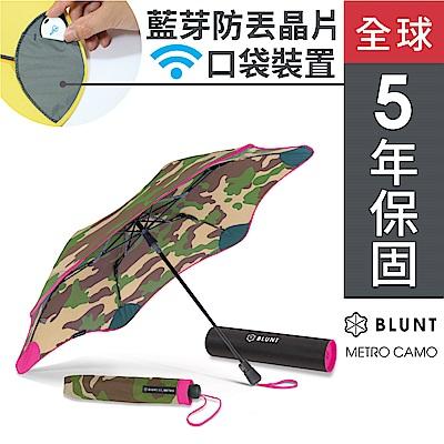 E-dot 床單止滑可調節式固定夾