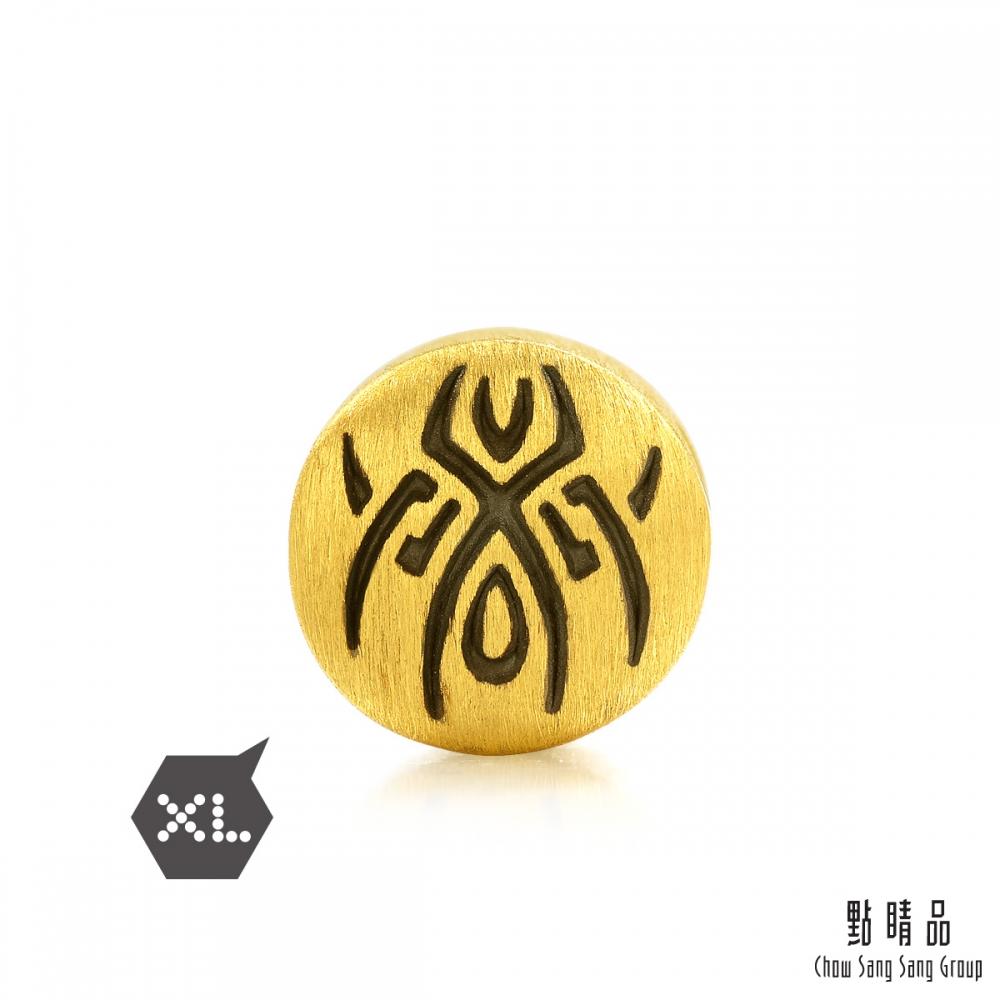 點睛品 999純金 Charme XL 酷黑系列 幸運喜蛛 黃金串珠