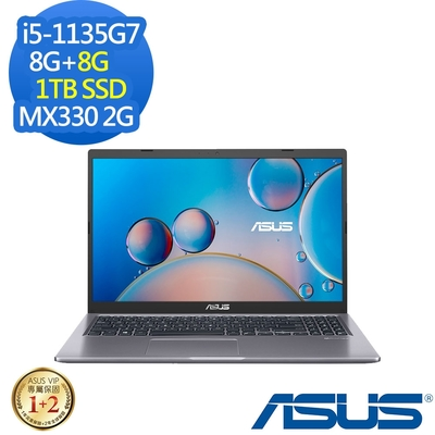 ASUS X515EP 15.6吋效能筆電 (i5-1135G7/MX330 2G獨顯/8G+8G/1TB SSD/VivoBook 15/星空灰/特仕版)