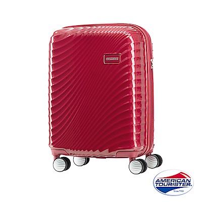 AT美國旅行者 20吋Erie流線硬殼飛機輪TSA登機箱(紅)