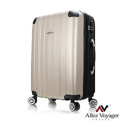 法國奧莉薇閣 28吋行李箱 ABS霧面加大硬殼旅行箱 箱見歡-漾彩系列(金黑色)