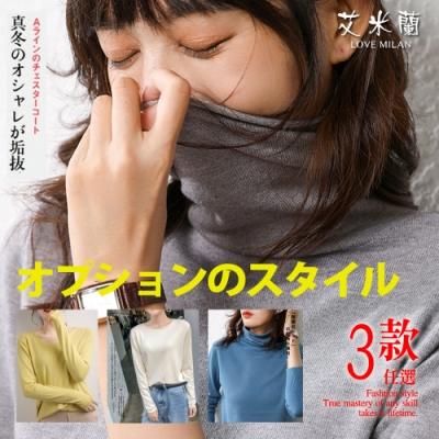 [時時樂]艾米蘭-韓國絨TOP熱銷保暖針織上衣-3款任選(S~XL)