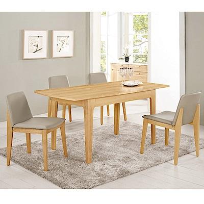 MUNA 納維亞5.3尺多功能收合餐桌(1桌4椅) 160X81X74cm