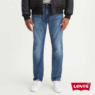 Levis 男款 513 修身直筒牛仔褲 水藍刷白 彈性布料