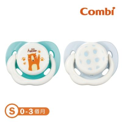 【Combi】Smile 極淨日用安撫奶嘴 二入組
