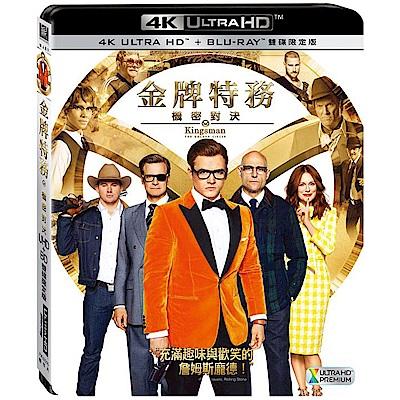 金牌特務:機密對決 (UHD+BD 雙碟限定版)