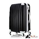 AoXuan 20吋行李箱 ABS防刮耐磨旅行箱 果汁Bar系列(黑白色)