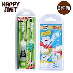 HAPPY MET 兒童教育型語音電動牙刷+ 2入替換刷頭組 - 熊貓款